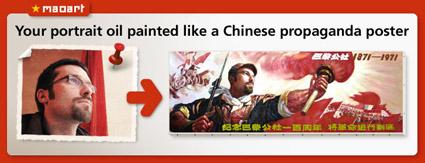 Maopost.com - Chinese Propaganda Posters